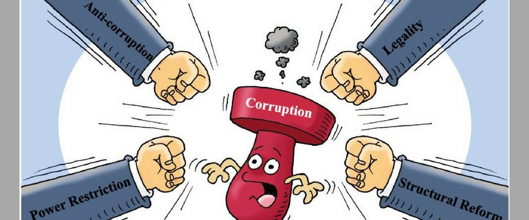 La extinción de dominio en el combate a la corrupción