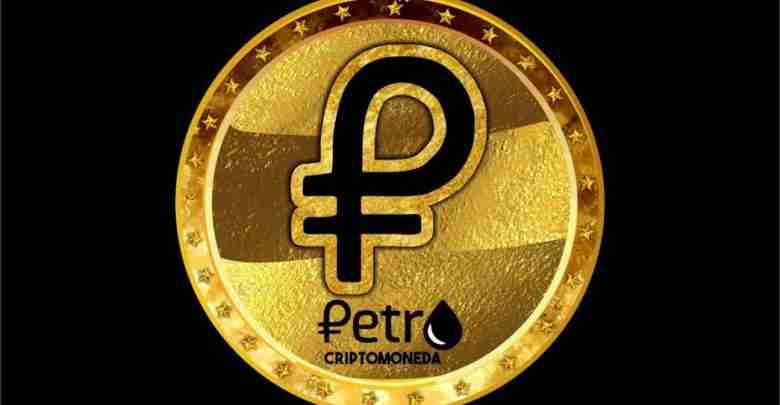 Cuidado con la #petroestafa